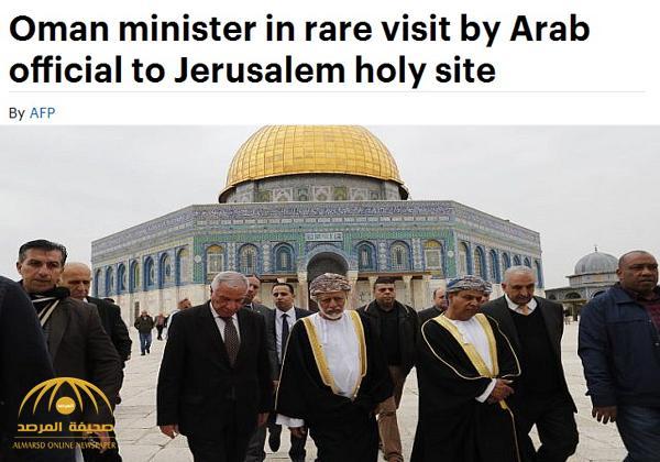 في زيارة نادرة لمسؤول عربي  .. شاهد  وزير الخارجية العماني داخل المسجد الأقصى