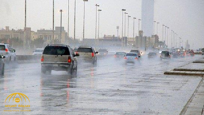تعتبر من أقوى الحالات تأثيرًا في الموسم .. هطول أمطار غزيرة على هذه المناطق!