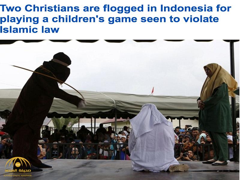 """شاهد: جلد اثنين من المسيحيين في أندونيسيا بسبب """"لعبة أطفال"""""""