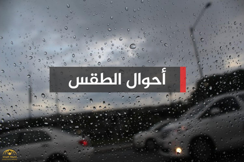"""""""الماجد"""" يكشف عن أسماء المحافظات التي ستشهد أمطارًا غزيرة.. غدًا السبت!"""