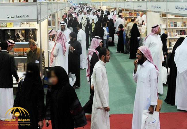 """السعودية: منع الخوض في القضايا السياسية والأمنية والقبلية والمذهبية في """"المعارض""""!"""