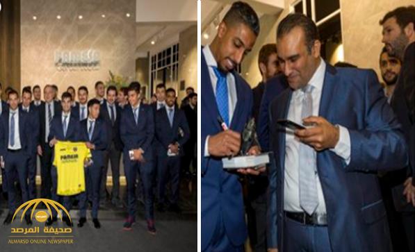 """بماذا لقب نادي """"فيا ريال"""" اللاعب السعودي """"سالم الدوسري"""" ؟!"""