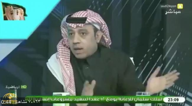 """الذايدي بعد مباراة"""" الهلال والنصر"""": هاردلك للزعيم المتصدر .. المباراة من طرف واحد!"""