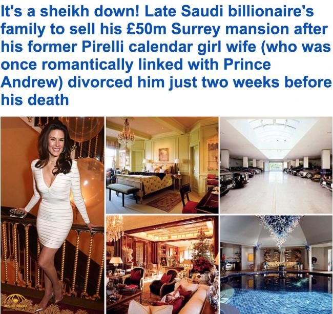 """طليقة الراحل السعودي """"وليد الجفالي"""" تبيع منزله بمبلغ خيالي .. شاهد صور القصر من الداخل!"""