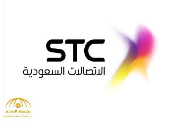 """STC"" تطلق قناة جديدة.. وتشتري حقوق نقل الدوري وجميع البطولات لمدة 10 سنوات!"