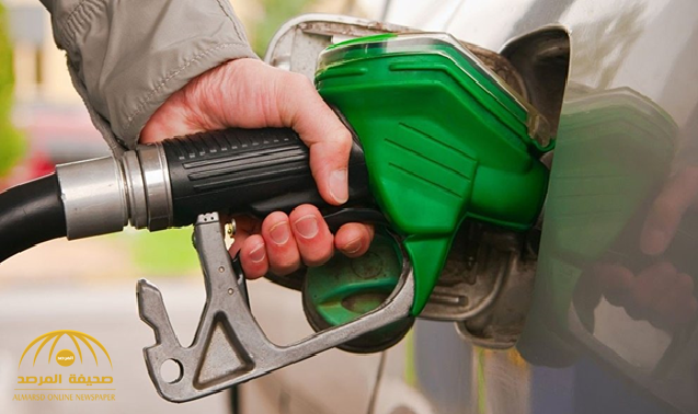 ارتفاع أسعار الوقود بثلاث دول خليجية !