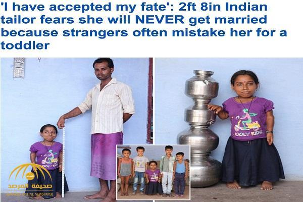 """شاهد امرأة هندية """"قزمة"""" تكشف كيف تعيش حياتها .. ولماذا لا تستطيع الزواج ؟"""