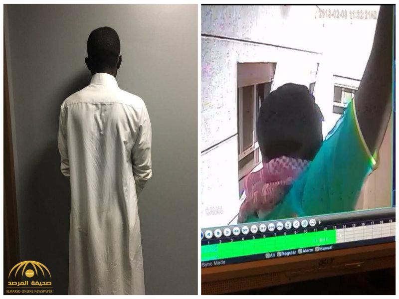 """""""شرطة الرياض"""" تصدر بياناً حول القبض على لص قام بالسطو على منزل وهدد مواطنة بالسلاح.. وتكشف عن جنسيته!-فيديو وصور"""