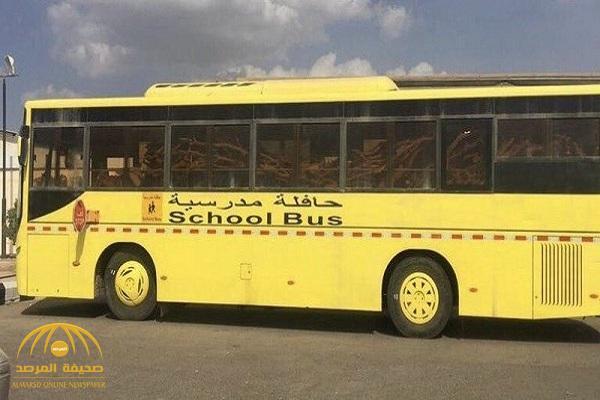 حقيقة حافلة مدرسية محملة بالحطب في المدينة