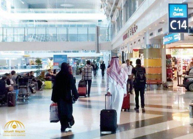 «الأحوال»: «الهوية التالفة» تمنع صاحبها من السفر لدول الخليج