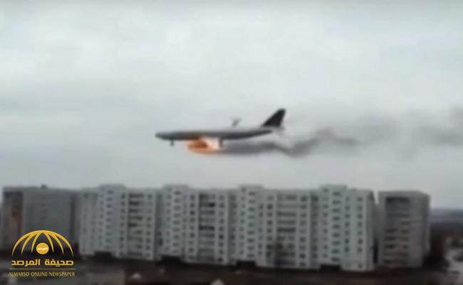 شاهد بالفيديو .. لحظة اشتعال وسقوط طائرة الركاب الإيرانية