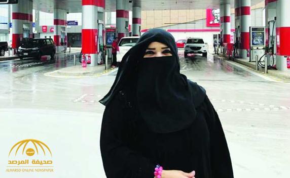 """""""مرفت بخاري""""..سعودية تعمل في محطة وقود تروي تجربتها : تعامل العمال قمة في الروعة !"""