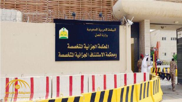 بعد أن تستر على منفذ تفجير مسجد طوارئ عسير..الحكم على داعشي تجسس على منزل رئيس المحكمة الجزائية !
