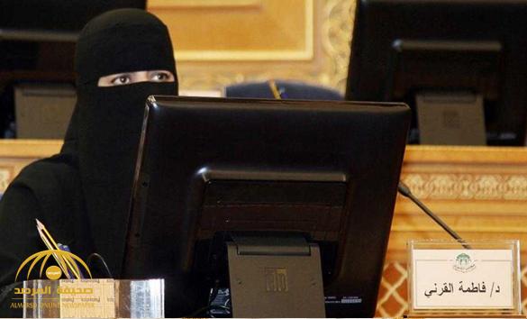 """عضو مجلس الشورى """"فاطمة القرني"""" تكشف حقيقة معارضتها للقرارات الملكية .. وتوجه رسالة هامة !"""