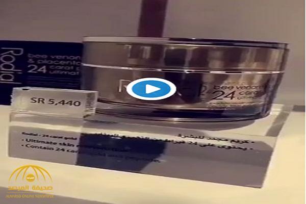 """فيديو """"سنابية"""" تثير الجدل بمقطع يروج لـ """"منتج تجميل"""" .. و""""طبيب سعودي """" يحذر عن مخاطره الجسيمة!"""