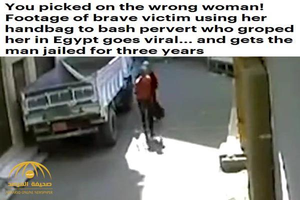 شاهد .. ردة فعل سيدة مصرية بعدما  تحرش بها شاب وتلمس أجزاء من جسدها!