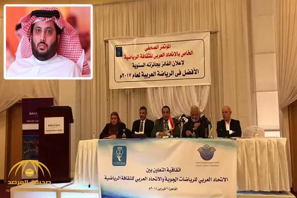 بالفيديو .. لحظة إعلان فوز تركي آل الشيخ بجائزة شخصية الثقافة الرياضية في الوطن العربي لعام 2017