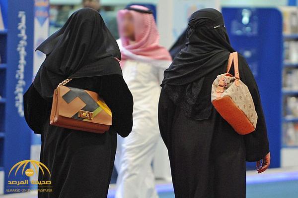 وأخيراً.. الشورى يؤيد دراسة تعديل نظام الجنسية السعودية