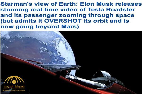 """شاهد.. أول سيارة """"تسير"""" في الفضاء"""