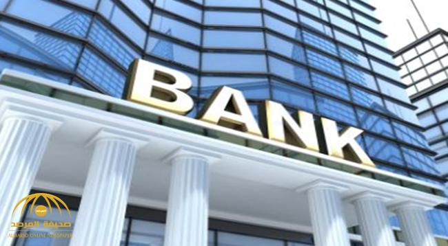 """البنوك"""" تفاجئ الجميع وتعلن عن هذا القرار بخصوص """"التمويل العقاري"""" !"""
