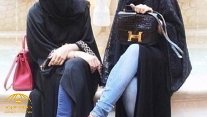 مابين البنطلون وقصات الشعر وغطاء الوجه .. انقسام  بين جامعات المملكة والطالبات يكشفن عن معايير محددة !