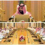 بالصور : تفاصيل اجتماع مجلس الشؤون الاقتصادية والتنمية برئاسة ولي العهد