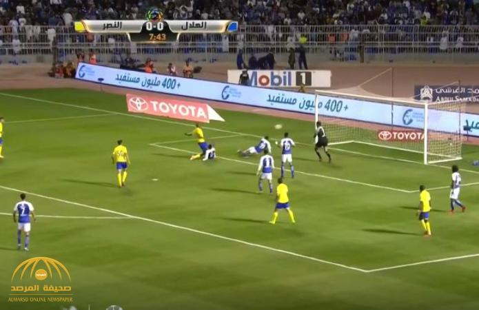 بالفيديو : الهلال يخرج متعادلا أمام النصر 2-2
