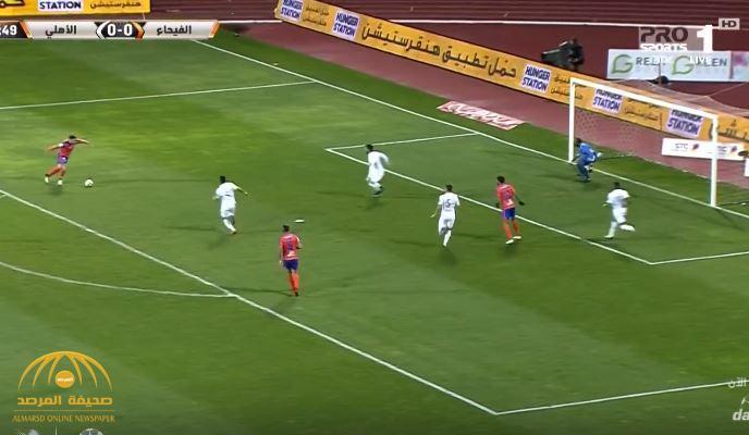 بالفيديو : بركلات الترجيح .. الأهلي يتأهل إلى دور نصف النهائي بكأس الملك بعد الانتصار على الفيحاء