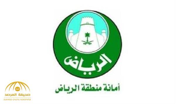 أمانة الرياض : الموسيقى والتدخين في المطاعم والمقاهي ليست ممنوعة!