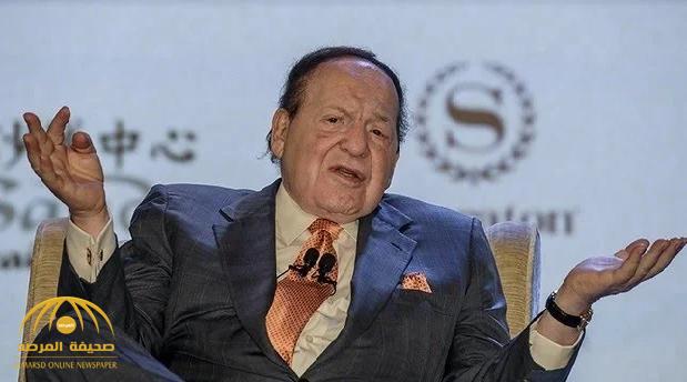 يدير سلسلة من أكبر كازينوهات القمار .. تعرّف على الملياردير اليهودي صانع الرؤساء بأميركا !