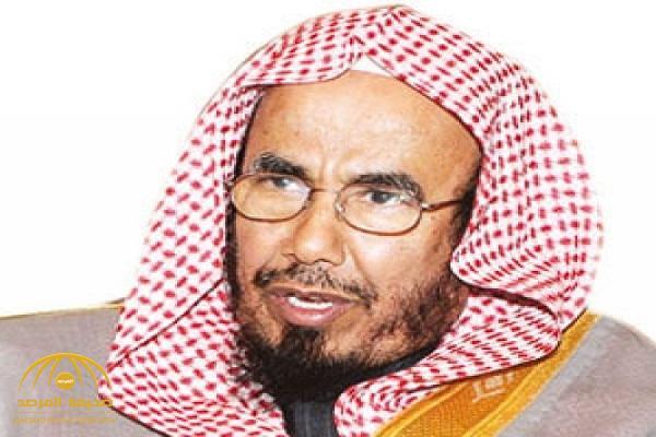 """عضو هيئة كبار العلماء """"عبد الله المطلق"""" يوضح الملابسات حول تصريحه على عدم إلزام النساء بالعباءة"""