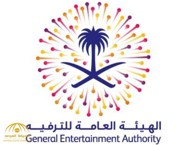الهيئة العامة للترفيه تستعد للإعلان عن روزنامة 2018 بأكثر من 5000 فعالية