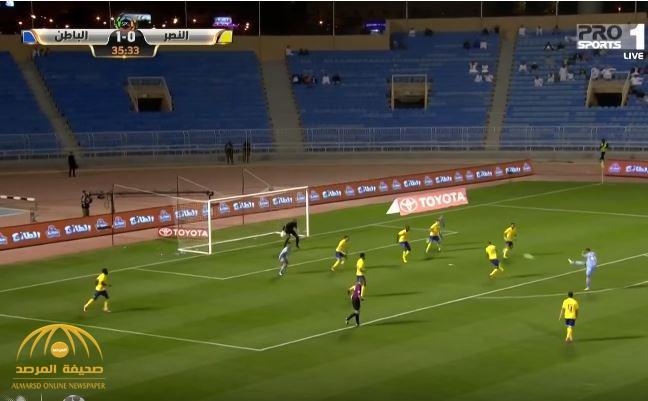 بالفيديو : الباطن يفاجئ النصر و يكتسحه بثلاثة أهداف دون رد