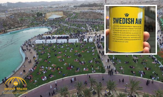 أثاروا موجة من الجدل على مواقع التواصل .. سعوديون يبيعون «هواء الطائف» بـ25 ريالاً !