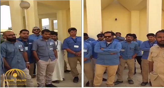 """""""الكهرباء"""" تكشف ملابسات فيديو فصل 40 موظفا من مقر الشركة في مكة"""