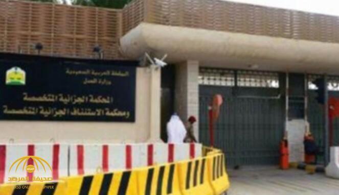 محاكمة 4 سعوديين متهمين بالالتحاق لحزب الله في إيران وتهريب المطلوبين أمنياً اليها!