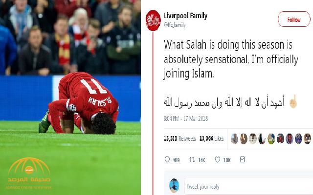 """مشجع """"بريطاني"""" يُعلن إسلامه بسبب """"سوبر هاتريك صلاح"""" في """"واتفورد"""".. وهذا ما كتبه على """"تويتر"""""""