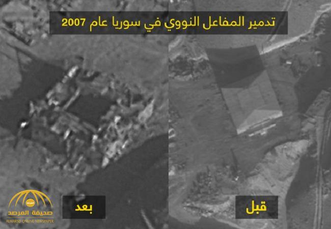 إسرائيل  تكشف لأول مرة  عن  فيديو لعملية تدمير  مشروع النووي السوري عام 2007