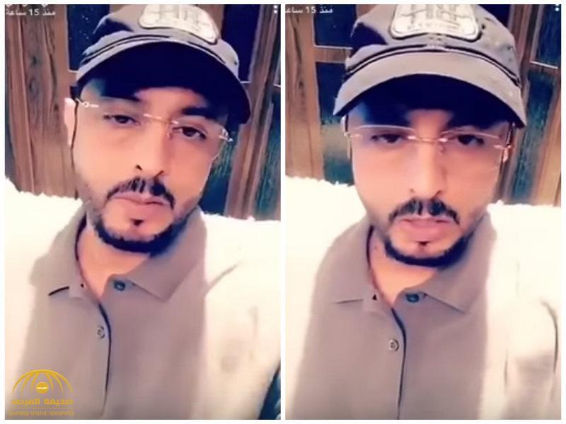 """الناقد الرياضي """"القرشي"""" يعلق على قرار منعه من الظهور الإعلامي .. ويعلن اعتزاله! -فيديو"""