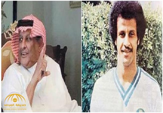 """وفاة لاعب المنتخب السعودي السابق""""سعود جاسم"""""""
