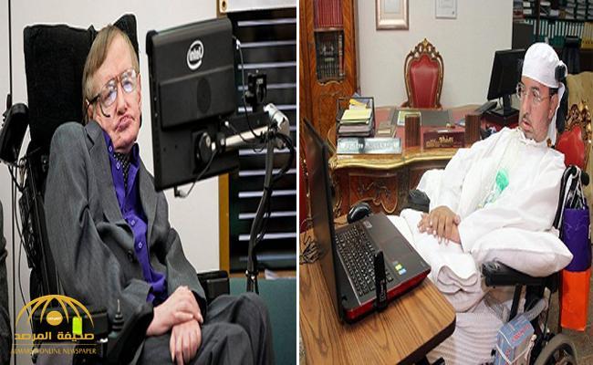 """وفاة العالم """"ستيفن هوكينج"""" تعيد للأذهان صورة رجل الأعمال السعودي """"سلطان العذل"""""""