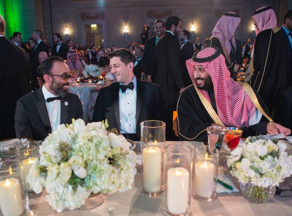 قائمة طعام حفل الشراكة السعودية – الأمريكية