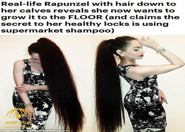 شاهد فتاة روسية يمتد شعرها إلى قدميها .. وهذه هي وصفتها لإطالة الشعر