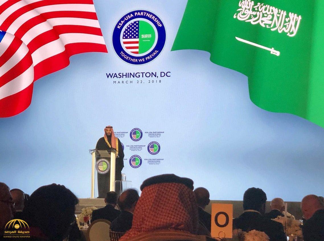 """شاهد.. حفل الشراكة السعودية الأمريكية في واشنطن بحضور ولي العهد.. """"معا ننتصر"""""""
