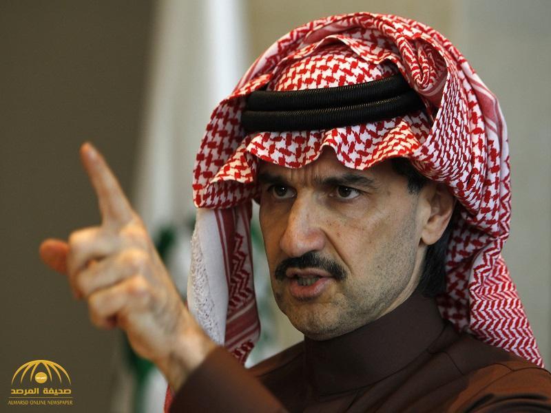 """""""الوليد بن طلال"""" يشن هجوماً على وسائل إعلامية..هكذا توعدها وهذا هو سبب غضبه"""