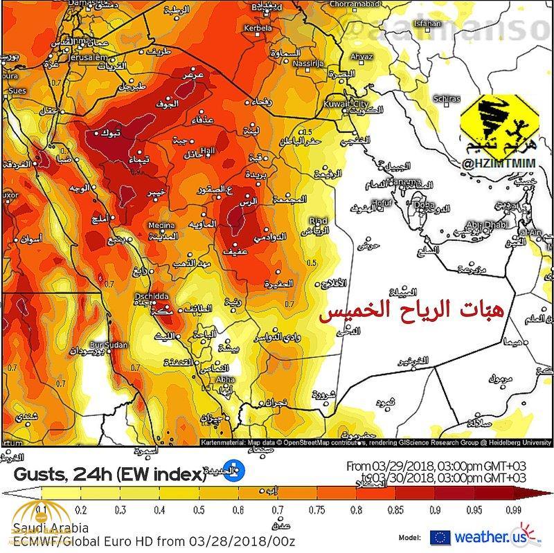 الكشف عن موعد سقوط الأمطار على المملكة.. وموجة الغبار تبدأ غدا