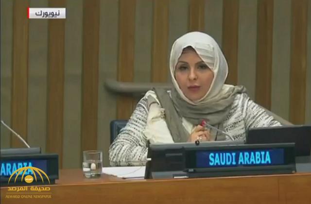 بالفيديو.. ما الذي قالته ابنة المذيع العيسى بالأمم المتحدة ولقي اهتمام السعوديين؟