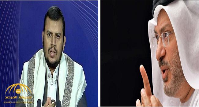 """أول تعليق لـ """" قرقاش"""" على تهديد الحوثي باستهداف المملكة والإمارات بطائرات دون طيار"""
