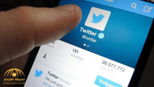 مدون تقني يكشف عن سياسة جديدة ومشددة لـ«تويتر».. 4 أفعال تُغلق الحساب تلقائياً