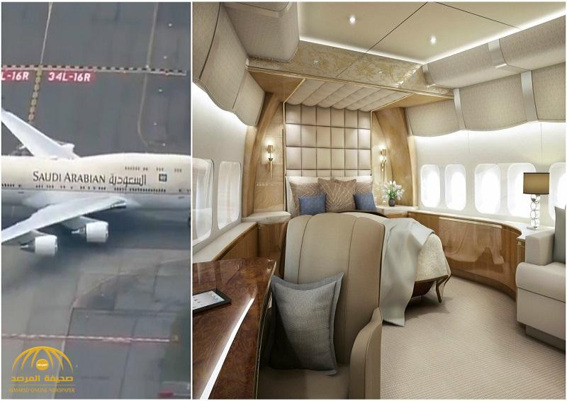 مصممة لأهم الشخصيات في العالم .. شاهد بالصور: نموذج مشابه لطائرة ولي العهد من الداخل